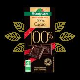 Chocolat noir intense 100% Cacao Bonneterre - 80g